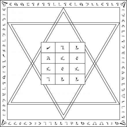 Sigillum Aemeth - Dawn System - MATOS Spells and Magic
